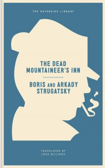 Dead Mountaineer's Inn, Strugatsky